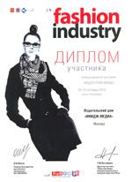 Международная выставка текстильной и легкой промышленности «ИНДУСТРИЯ МОДЫ»